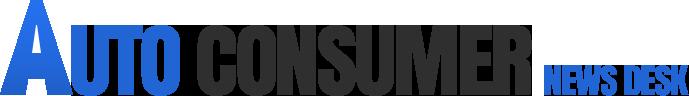 Auto Consumer News Desk